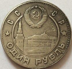 Monety rosyjskie 1 rubel 1949 CCCP kopii