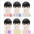 Anime Osomatsu Kara matsu Choro Ichimatsu Jushimatsu Todo Short Black Full Lace Cosplay Wig Costume Heat Resistant + Cap