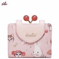 Just star merk ontwerp dier afdrukken cherry kralen frame pu vrouwen lederen meisjes dames kleine korte portefeuilles kaarten holder purse