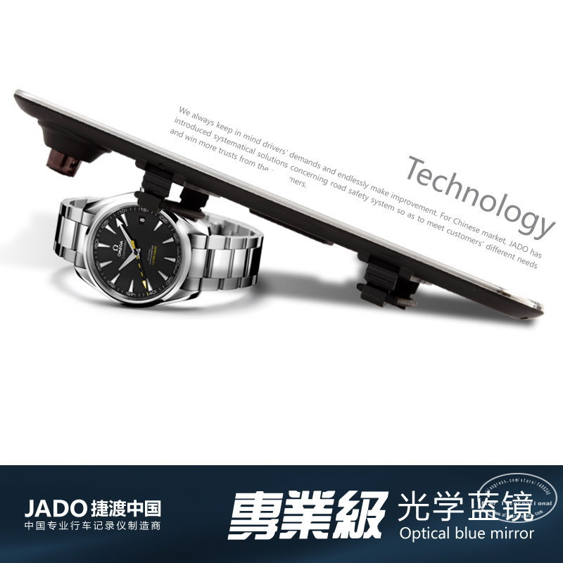 JADO D600S / Car Rearview Mirror Monitor / 4.3 TFT LCD / Optical Blue Mirror / Car DVR Driving Video Recoder + Front Camera