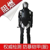 Hard proof armor suit riot gear tactical vest stab resistant protective clothing flame retardant security equipment