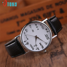 OTOKY Willby 1pc Men Women Math Caculation Printed Students Quartz Wrist Watch 161226 Drop Shipping