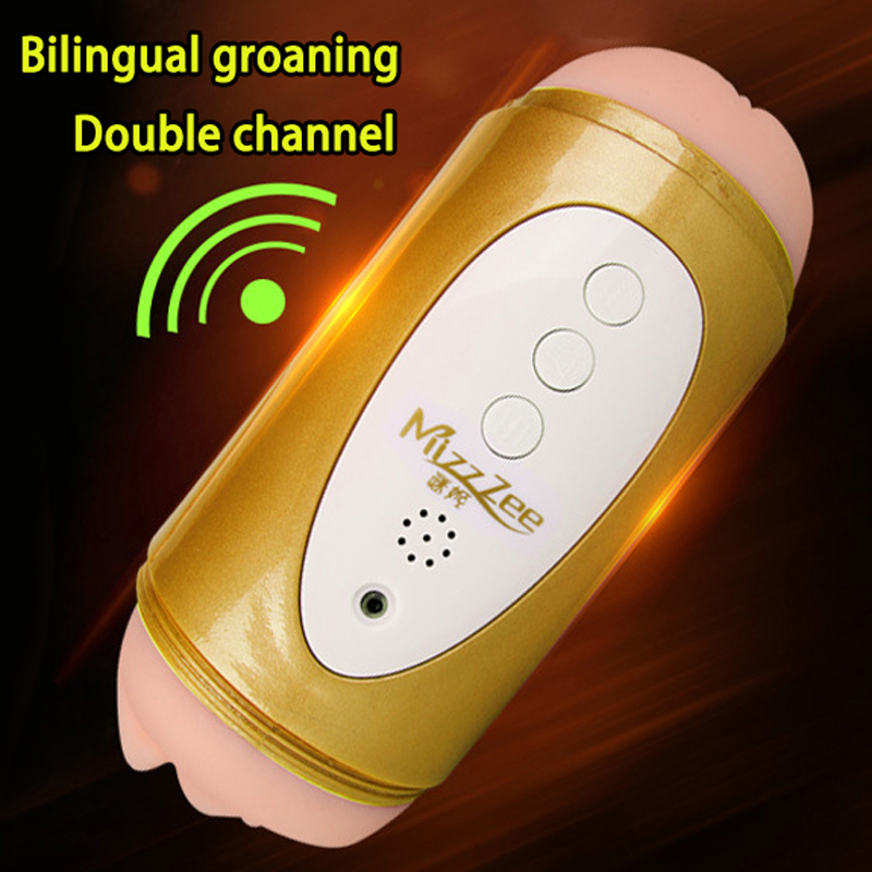 Double sound male masturbator hands free usb masturbation cup realistic vagina/oral artificial pussy blowjob vibrator sex toys 2017 new male hands free masturbator cup masturbation realistic vagina pocket pussy vibrator sex machine for men erotic toys