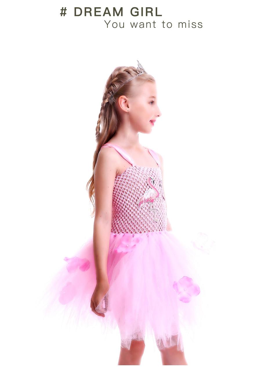 Girls Flamingo Princess Dress Pink Flower Tulle Clothes Kids Birthday Party Dresses 2018 Brand Animal Costume Flamingo Vestidos (12)