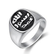 ใหม่สแตนเลสสตีลอัลลอฮ์แหวนคุณภาพสูงเครื่องประดับแหวนสำหรับตะวันออกกลางอาหรับมุสลิมอัลลอฮ์แหวนผู้ชาย