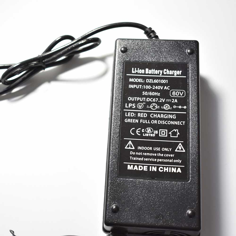 GOOD CHARGER (4)