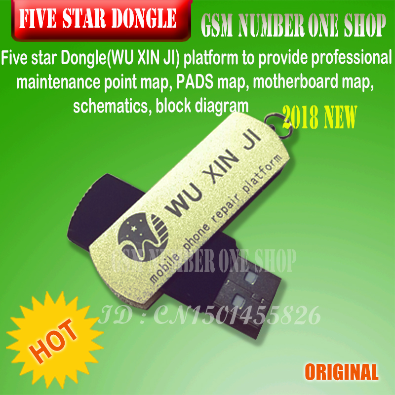 Five Star Dongle Vip Dongle Board Schematic Diagram Repairing For Iphone Ipad Samsung Phone Software Repairing Drawings Cellphones & Telecommunications