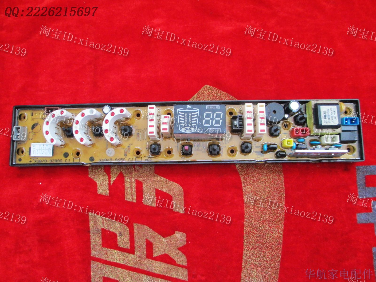 Washing machine motherboard control board pc board xqb65-965g original cj washing machine board dlwl 6510 xqb65 6510 xqb70 7010a motherboard