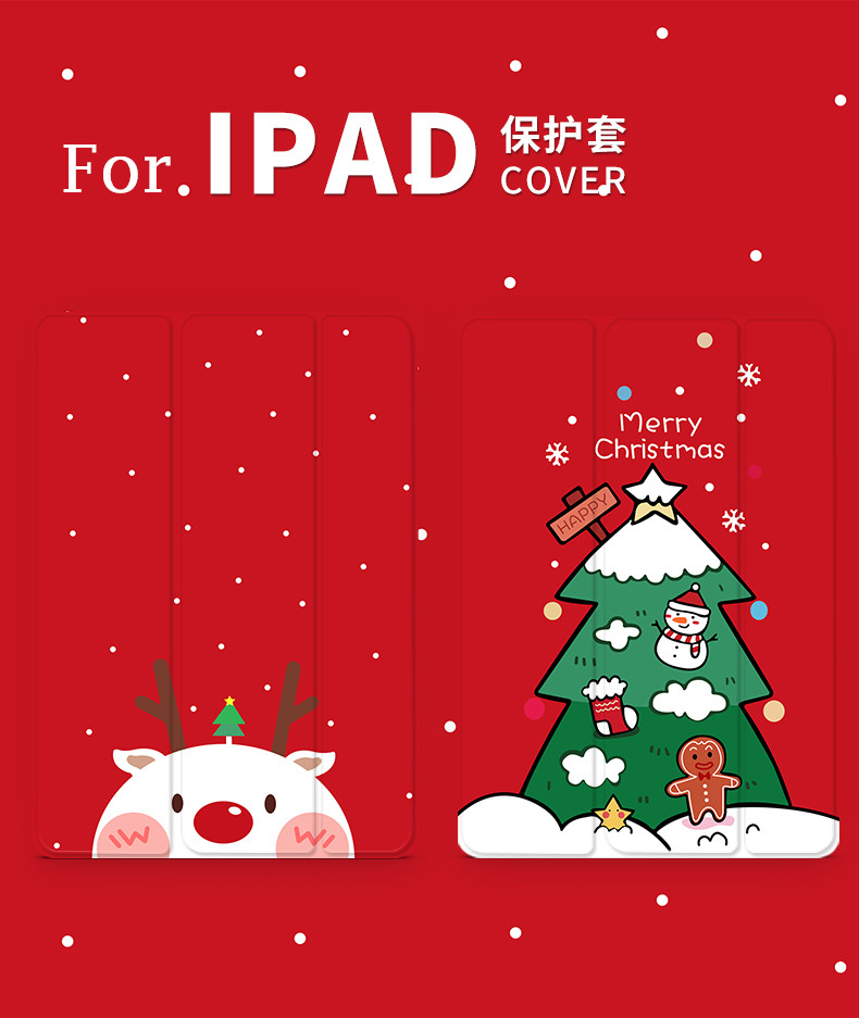 Christmas Magnet PU Leather Case Flip Cover For iPad Pro 9.7 10.5 Air Air2 Mini 1 2 3 4 Tablet Case For New ipad 9.7 2017 2018 leather case flip cover for letv leeco le 2 le 2 pro black