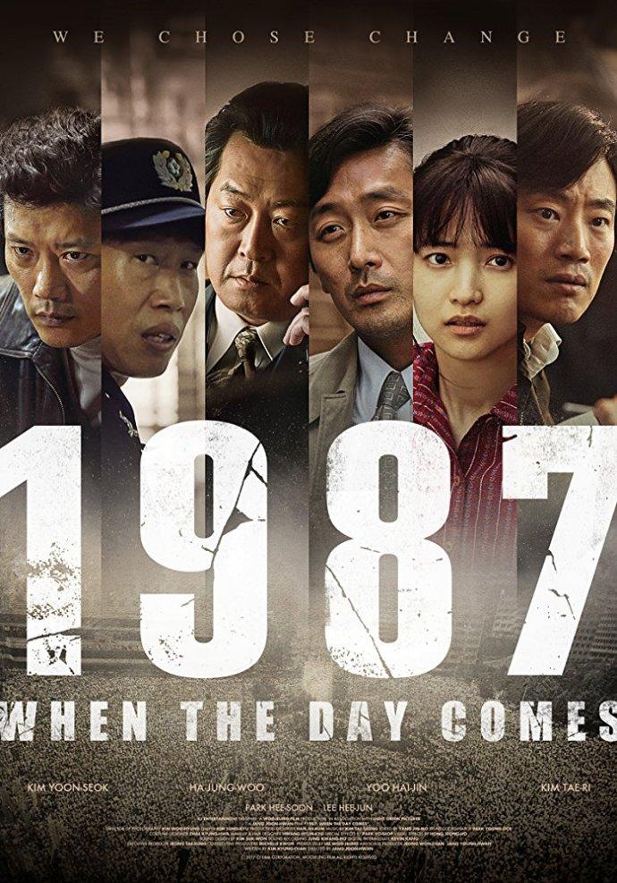 『推荐』韩国电影《1987 : 黎明到来的那一天》