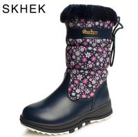 SKHEK Winter Ankle Boots For Girls Snow Shoes Flower Kids Boots Cotton Warm Plush Waterproof Non