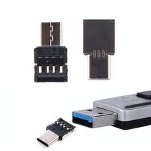 Тип C к USB OTG разъем адаптера для USB флэш-накопитель S8 Note8 для телефона Android