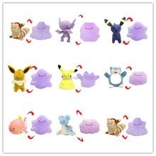 Ditto Metamon Pikachu Eevee Lapras Magikarp Snorlax Umbreon 20-40 см Внутренняя Подушка плюшевая кукла мягкая игрушка Розничная
