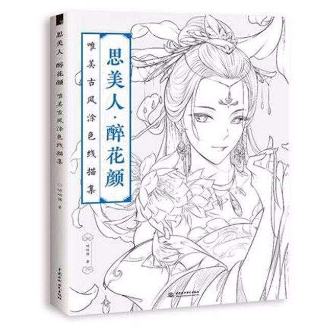 1 Pc De China Hermosa Señora Para Colorear Y Pintar Libro Para Entretenimiento Y Reducción De Presión