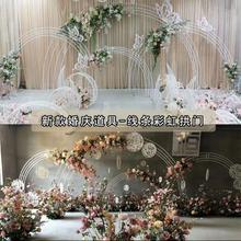 2019 wedding props line arch rainbow colorful shelves iron background stage decorations