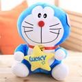 Stuffed Toys 30cm Kawaii Doreamon Plush Toys 4 expressions Love Doraemon Kids Toys Birthday Gift