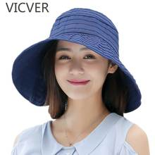 New Ladies Summer Large Brim Sun Hat Solid Outdoor Beach Cap For Women Striped Breathable UV Protection Caps Casual Floppy Hats цена