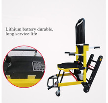 2019 Portable electric folding stairs, climbing wheelchairs for the elderly and disabled