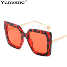 Oversized Suqare Sunglasses Women Personlity Vintage Metal Fashion Leopard Brown Gradient Colorful Mirror UV400 Female Eyewear