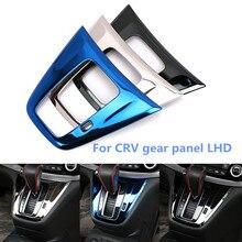 Высокое качество stianless стали декоративные Переключения Передач Обшивки 1 шт. для Honda CRV LHD 2012 ~ 2016