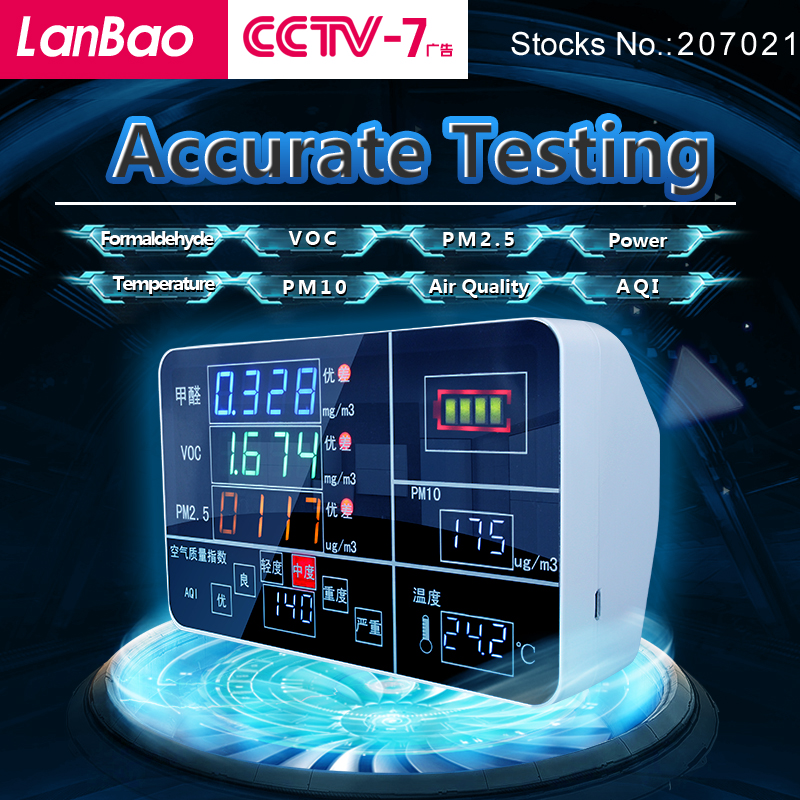 Colored Formaldehyde PM2.5 Detector PM2.5 Air Quality Monitor casio g shock g classic ga 110c 7a