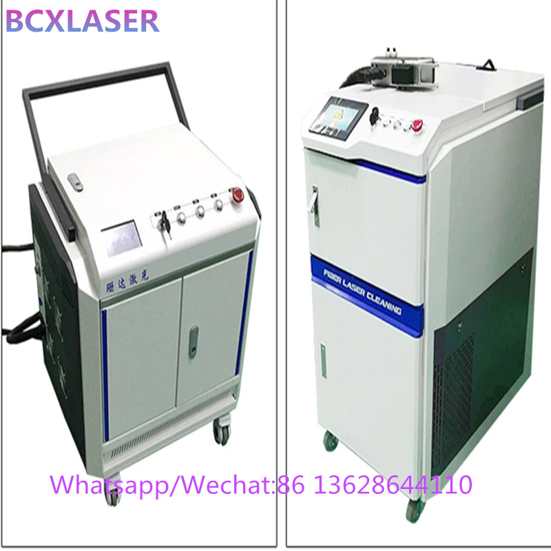 Wuhan Best Service 2018 New Design Laser Cleaning Machine for Rust Removal