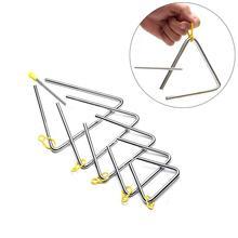Ударный инструмент Orff треугольный звонок детский музыкальный инструмент музыкальное образование игрушки ударный треугольник