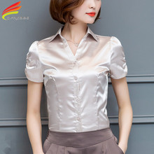 DFRCAEG Blusa Feminina 2017 Summer Fashion Short Sleeve Chiffon Blouse Ladies Office Shirts Slim Shirt Women Korean Style Tops