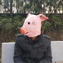 Caveira Cosplay Costume Latex Festival Supplies 1Pcs Pink Pig Head Scary Masks Novelty Halloween Mask