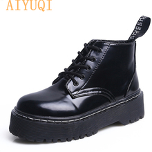 AIYUQI 2019 autumn new womens Martin boots Europe and the United States tendon thick short warm shoes