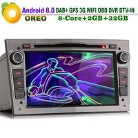 Android 8.0 dab + СБ Navi Авто Радио Wi Fi 3G GPS Радио RDS BT USB Bluetooth SD CD ТВ автомобиля DVD плеер для Opel Corsa Vectra Zafira