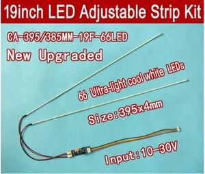 Image 4 - Ücretsiz teslimat. Ürün 15 ila 24 inç evrensel LCD LED ışıkları değişiyor LCD LED yükseltme kiti ayarlanabilir parlaklık 540 mm