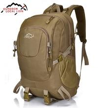 High Quality Hiking Backpack Waterproof Military Brand Climbing Travelling Backpacks Durable Oxford Rucksack