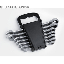 hot deal buy 7pcs ratcheting combination wrench spanner set a set of key wrench 8-19mm with plastic tool storage rack