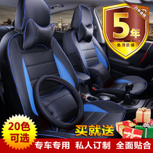 TO YOUR TASTE auto accessories custom luxury new leather CAR SEAT COVERS for Nissan X-TRAIL Fuga Quest Patrol Cedric Null