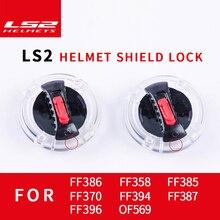 Ls2 Globale negozio Originale Ls2 FF386 FF358 FF370 FF396 FF394 OF569 Tooless Durevole Visiera Base & Lens Interruttore Accessori Casco