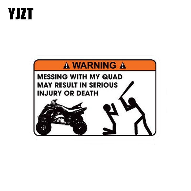YJZT 12,2 см * 8 см, смешной, отсутствует с моим четырехъядерным, может привести к тяжелой травме или смерти, стикер из ПВХ для автомобиля 12-0155