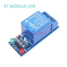 1pcs 5V hight level trigger One 1 Channel Relay Module interface Board Shield For PIC AVR DSP ARM MCU Arduino