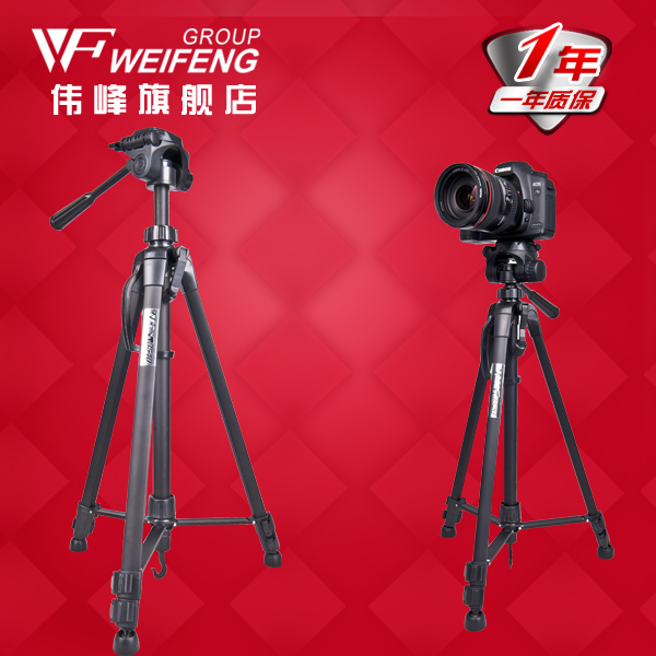 Weifeng wt3540 aluminum alloy lightweight tripod wt-3540 digital camera photography tripod single camera tripod sirui tripod 65 waterproof aluminum alloy tripod w 1004