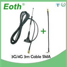 цена на 2pcs 4G LTE Antenna 10dbi SMA Male Connector 698-960/1700-2700Mhz magnetic base 3M Cable + 20cm SMA Female to CRC9 Male Cable