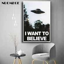 NUOMEGE I WANT TO BELIEVE - The X Files Art Silk Poster Print 112x18 24x36 inches UFO TV Series Pictures Living Room Decor
