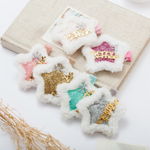 Girls Christmas Stars Hairpins 2pcs Korean Color Hair Clip Glitter Wool Cute Accessories Lovely Barrettes