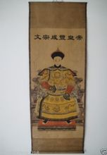 China old painting scroll emperor Xianfeng Qing Dynasty vintage antique,xianfeng