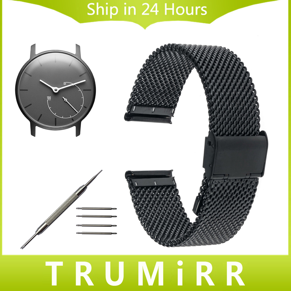 18mm Milanese Watchband Mesh Stainless Steel for Withings Activite / Steel / Pop Smart Watch Band Metal Bracelet Strap 4 Colors 20mm 22mm 24mm new mens black stainless steel mesh milanese watch band strap bracelet for smart watch