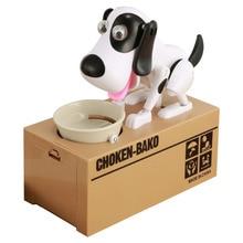Фотография Steal Coin Robotic Dog Bank Canine Money Box Doggy Coin Bank Money Saving Box