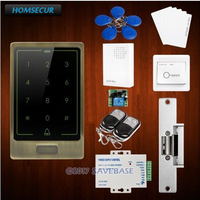 HOMSECUR Waterproof Metal Case Access Control RFID Reader System For Both Indoor And Outdoor Use + NC Strike Lock
