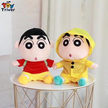 Japanese Anime Shin-Chan Crayon Shin Chan Plush Toy Triver Stuffed Doll Baby Kids Birthday Party Gift Home Shop Decor