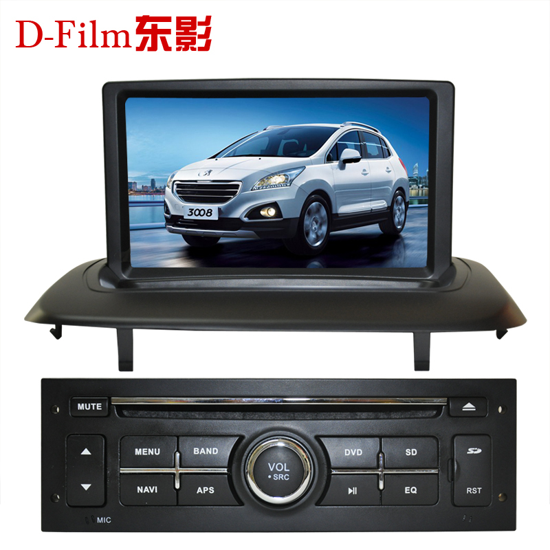 car gps navigation for peugeot 3008 with bluetooth radio dvd mp3 sp rearview camera sd usb and. Black Bedroom Furniture Sets. Home Design Ideas