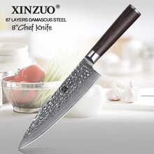 XINZUO 8 inches Damascus kitchen knives knife high quality Japanese steel chef rosewood handle free shipping