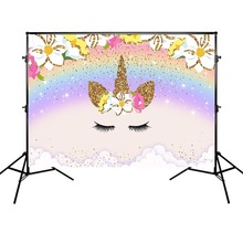 Unicorn Backdrop Birthday Party Background Rainbow Colorful Flowers Newborn Baby Shower Photographic Backdrops For Photo Studio 7x5ft purple unicorn newborn baby shower custom photo studio backdrops background polyester 220x150cm